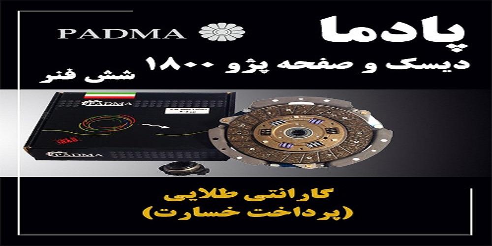 IMG-20201220-WA0049-3